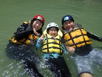 京都保津川ラフティング200731のんびり-4